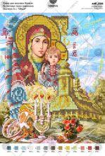 А4Р_008. Оберег Александр Охапкин А4 (набор 550 рублей) Virena