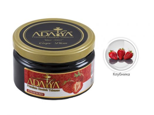 Табак для кальяна Adalya Strawberry (Клубника)