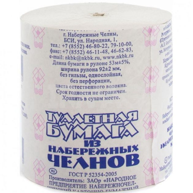 Туалетная бумага Набережные Челны 53м