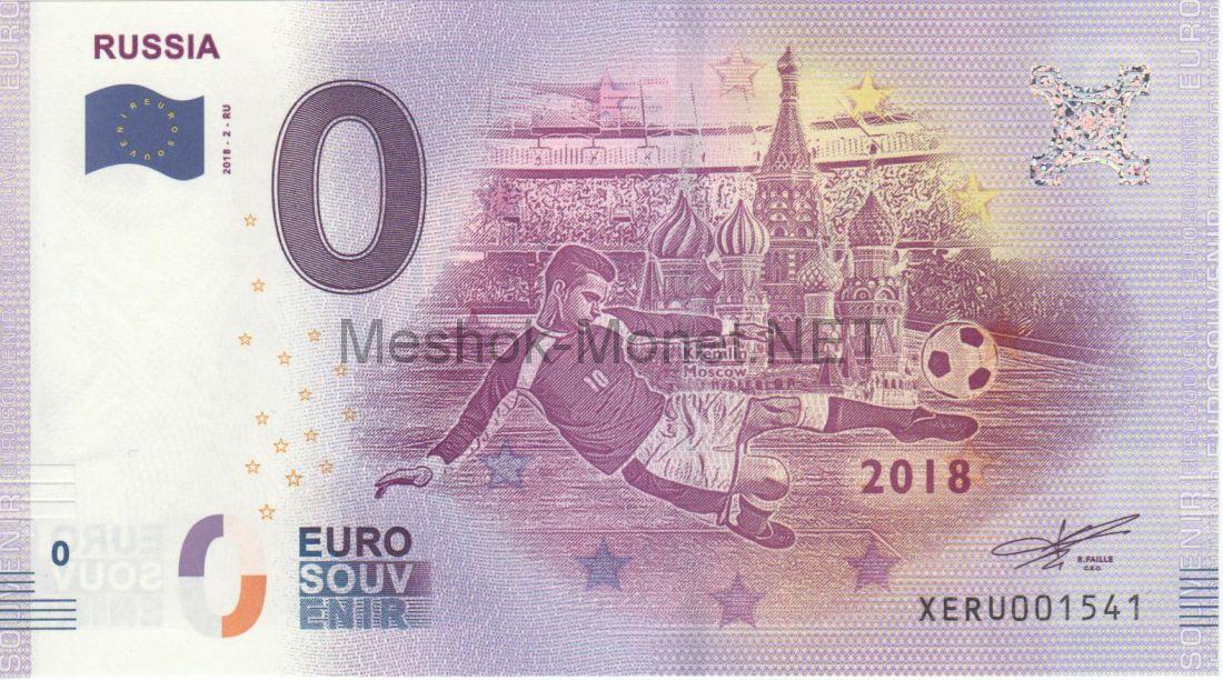 Памятная банкнота Россия 2018 0 евро Россия