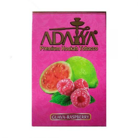 Табак для кальяна Adalya Guava Raspberry (Гуава - Малина)