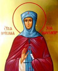 Икона Зоя Вифлеемская