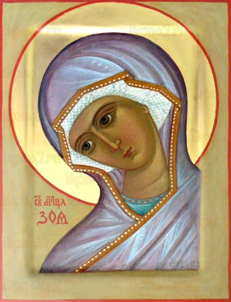 Икона Зоя Римская