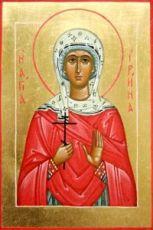 Икона Ирина Аквилейская