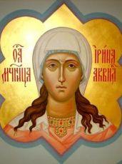 Ирина Аквилейская (икона на дереве)