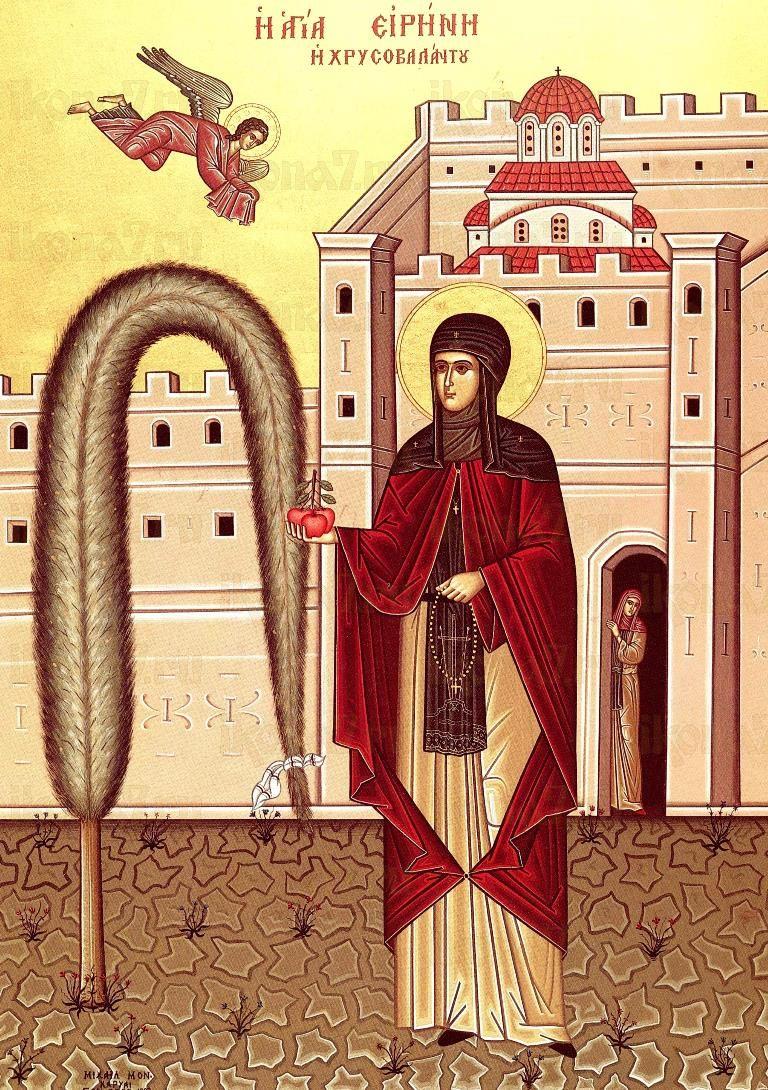 Ирина Каппадокийская (копия старинной иконы)