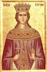 Ирина Македонская (копия старинной иконы)