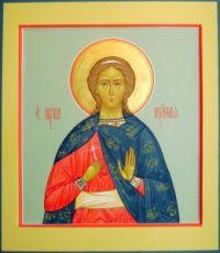 Икона Ирина Коринфская (копия старинной)