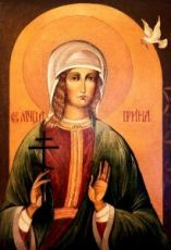 Икона Ирина Македонская (копия старинной)