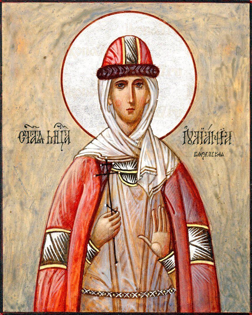 Икона Иулиания Вяземская (копия старинной)