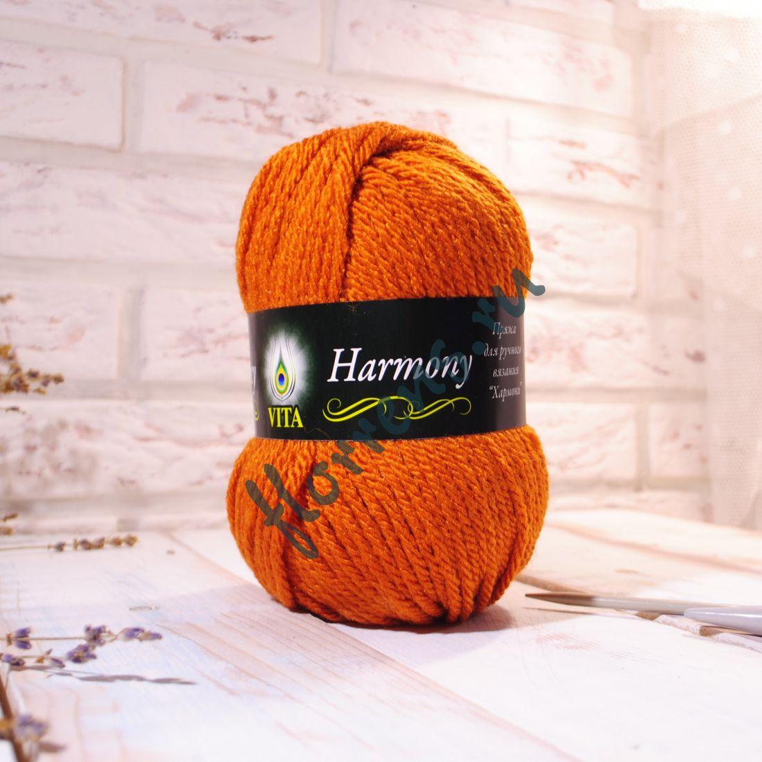 Пряжа Via Harmony / 6323 терракот