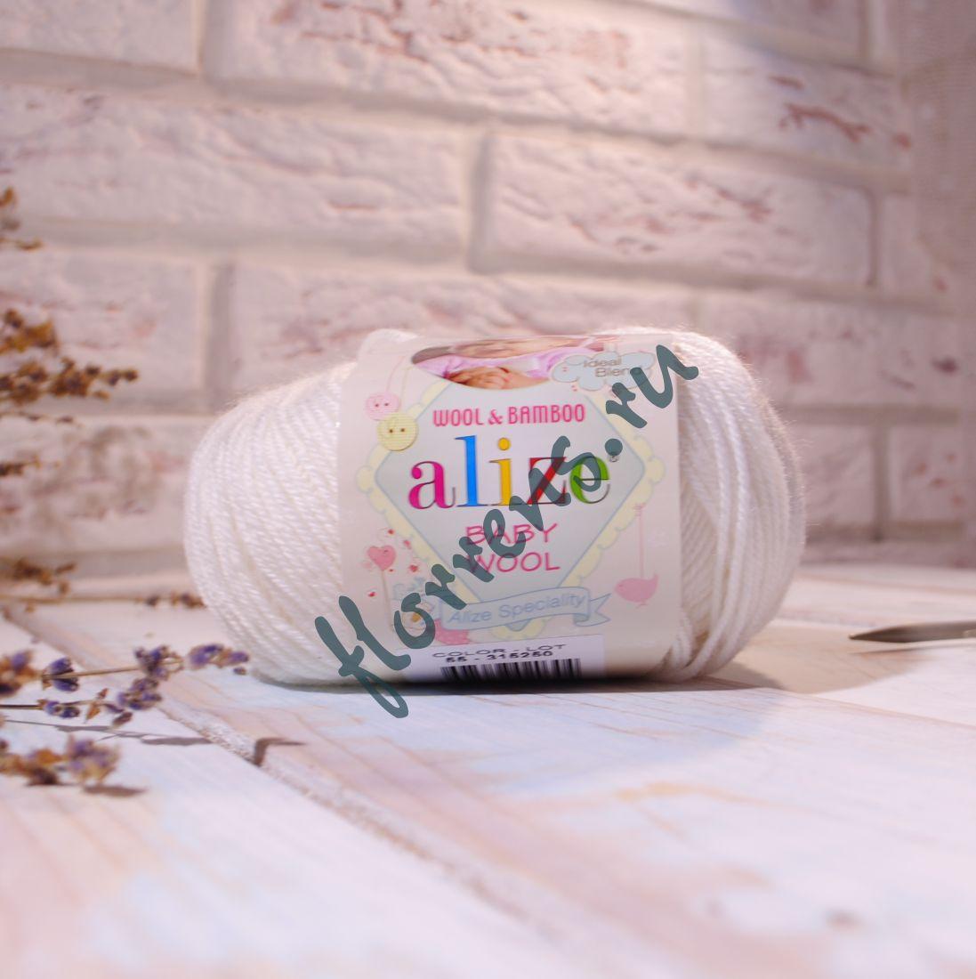 """Пряжа """"Alize"""" Baby wool / 55 белый"""