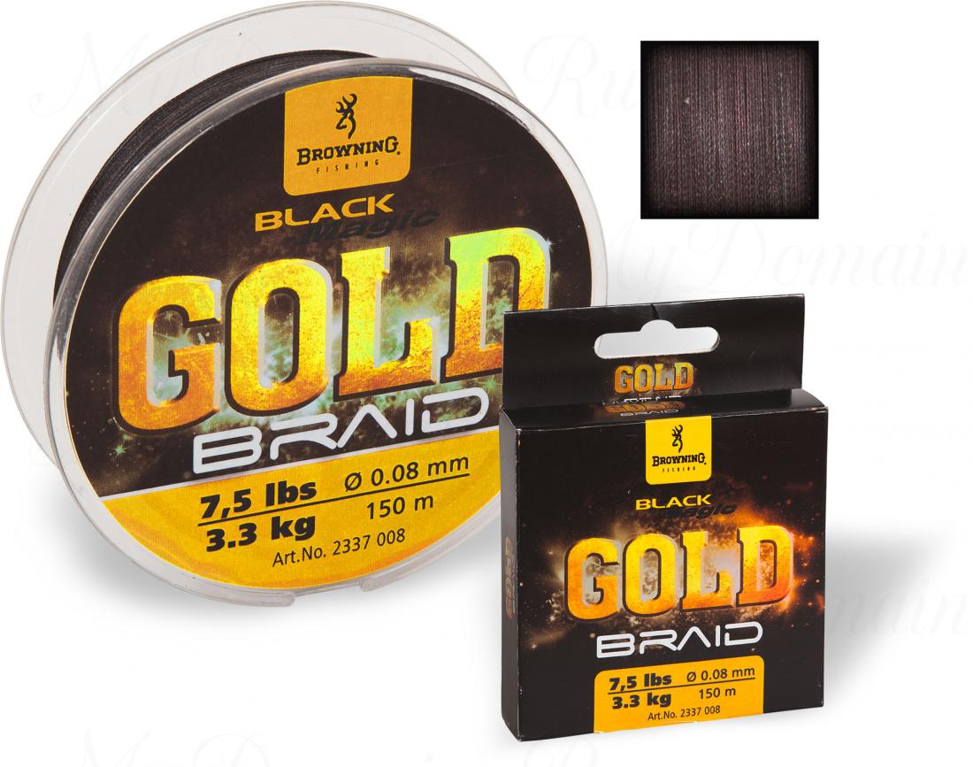 Плетеный шнур Browning Black Magic Gold Braid, диаметр 0,10мм, длина 150 м