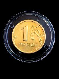 1 РУБЛЬ 2003 ГОДА, ОРИГИНАЛ, РЕДКИЙ, ОТЛИЧНЫЙ СОХРАН, В КОЛЛЕКЦИЮ