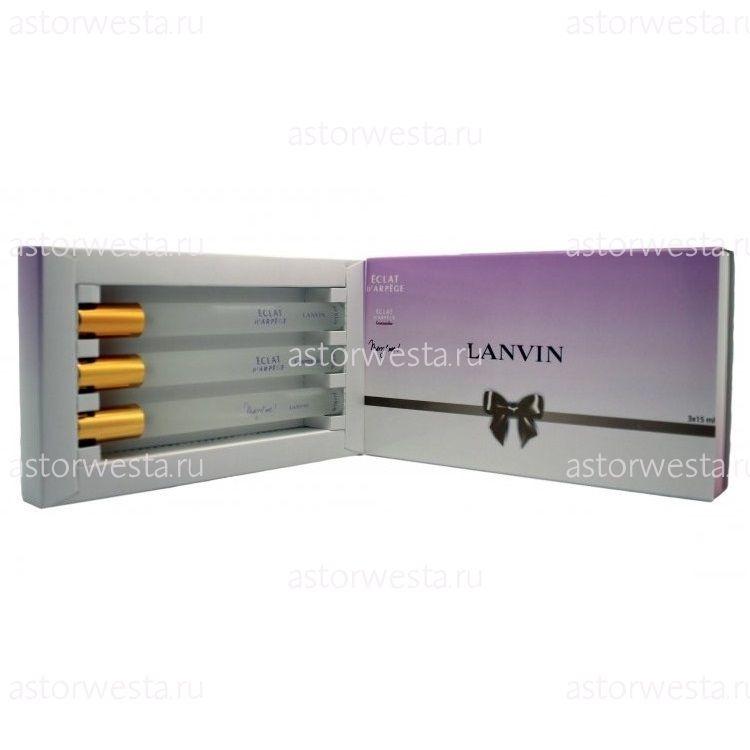 Подарочный набор Lanvin женский, 3*15 мл (ПОД ЗАКАЗ)