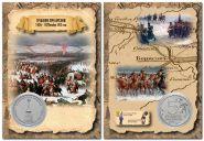 5 рублей Сражение при Березине, 2012г в ПОДАРОЧНОМ ПЛАНШЕТЕ