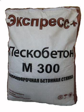 сухая смесь экспресс+ пескобетон м 300