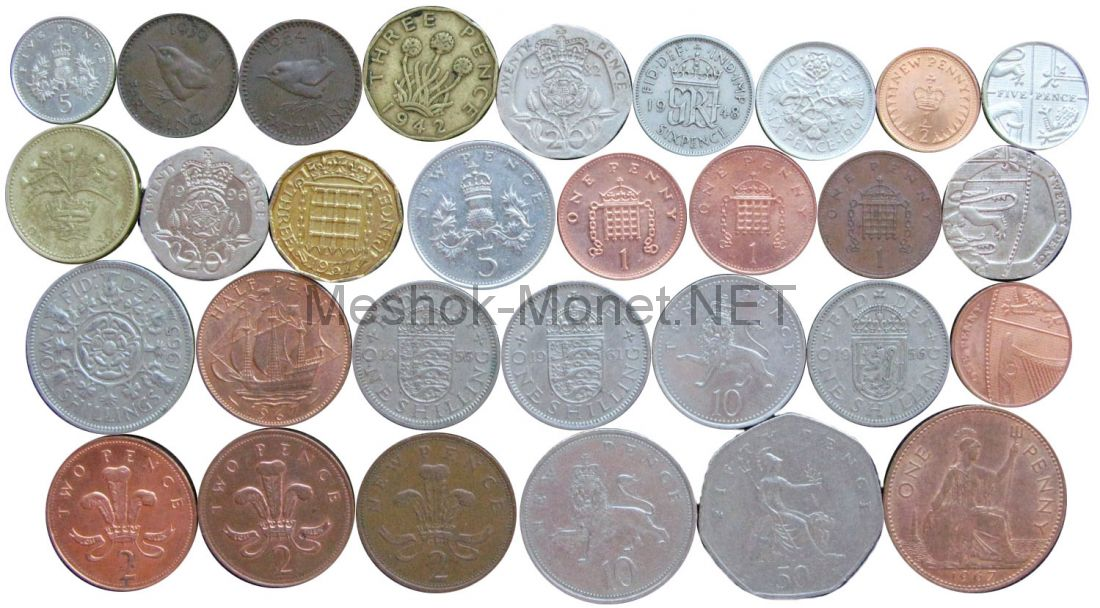 Набор монет Великобритании (30 монет)