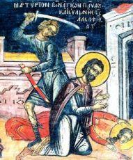 Икона Иулиания Птолемаидская (копия старинной)