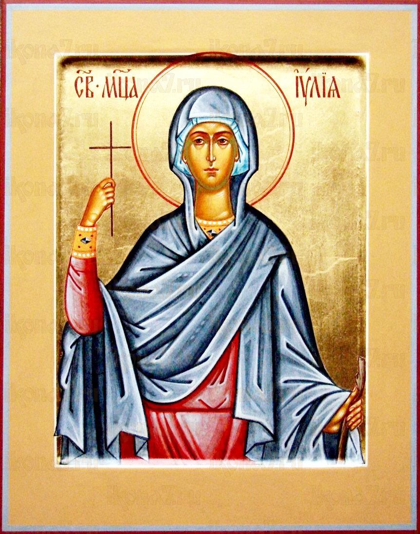 Икона Юлия Карфагенская