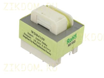 Трансформатор микроволновой печи VITEK, BORK, GALANT WDB4109