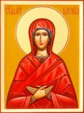 Икона Каллисфения Ефесская