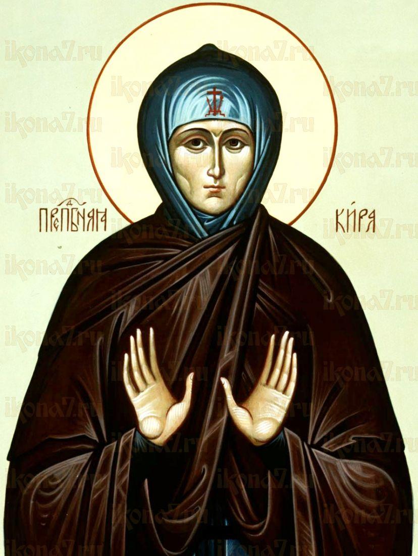 Икона Кира Берийская