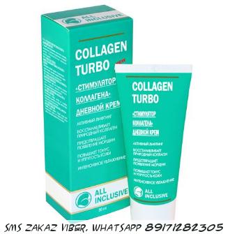 Крем дневной стимулятор коллагена All inclusive collagen turbo