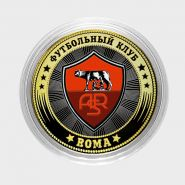10 рублей, РОМА - ИТАЛИЯ, цветная эмаль + гравировка (ROMA)