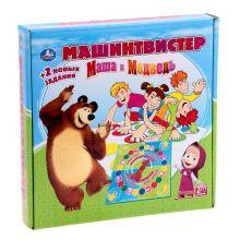 """Игра """"Машин-твистер"""", Маша и Медведь."""