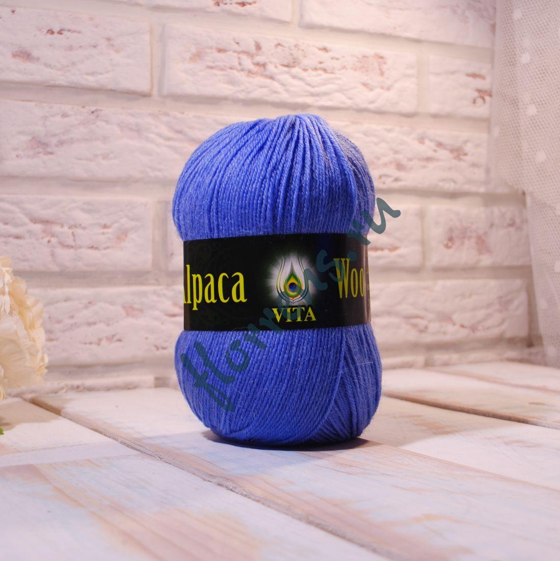 Пряжа Alpaca Wool / 2958 лазурь