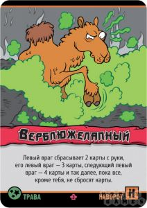 Эпичные схватки боевых магов: Месиво на грибучем болоте
