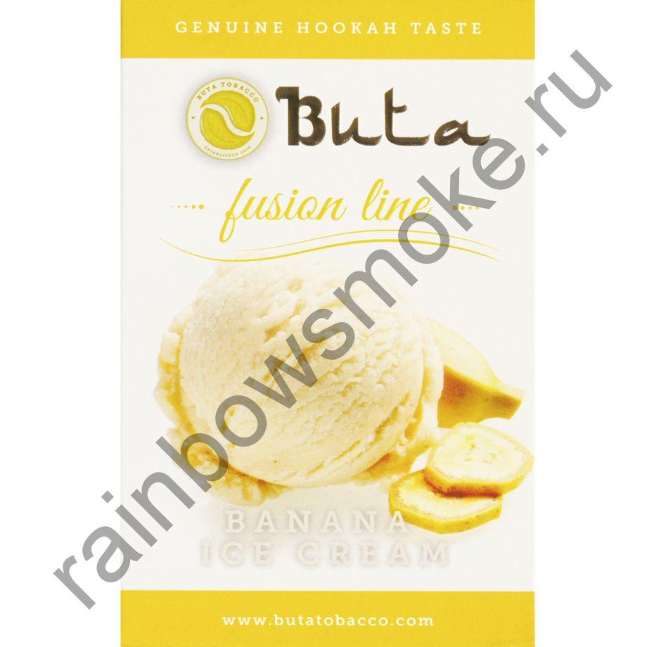 Buta Fusion 50 гр - Banana Ice Cream (Банановое мороженое)