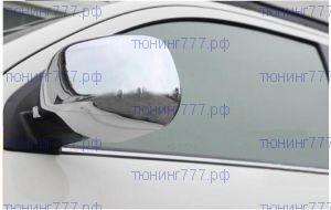 Накладки на зеркала без повторителей, вариант II, хром