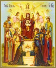 Похвала Пресвятой Богородицы (Киевская) икона Божией Матери