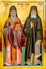 Икона Арсений Каппадокийский и Паисий Святогорец