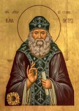 Икона Иона Киевский