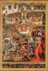 Икона Страшный суд (копия старинной)