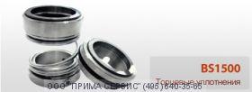 Торцевое уплотнение BS1500-38