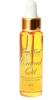 JessNail, Масло для увлажнения и питания кутикулы (Апельсин, золотая крышка, 12 мл.)
