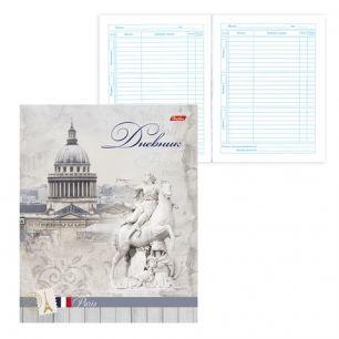 """Дневник для 1-11 классов, интегральный, ламинированная обложка, HATBER, """"Уголки Парижа"""", 40ДL5В 15997, D232583"""