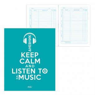 """Дневник для 1-11 классов, интегральный, ламинированная обложка, HATBER, """"KEEP CALM"""", 40ДL5В 16008, D232682"""