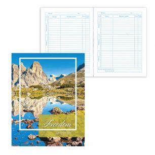 """Дневник для 5-11 классов, твердый, BRAUBERG, ламинированная обложка, """"Удивительная природа"""", 104271"""