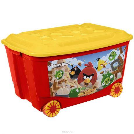 Ящик для игрушек 580х390х335 на колесах