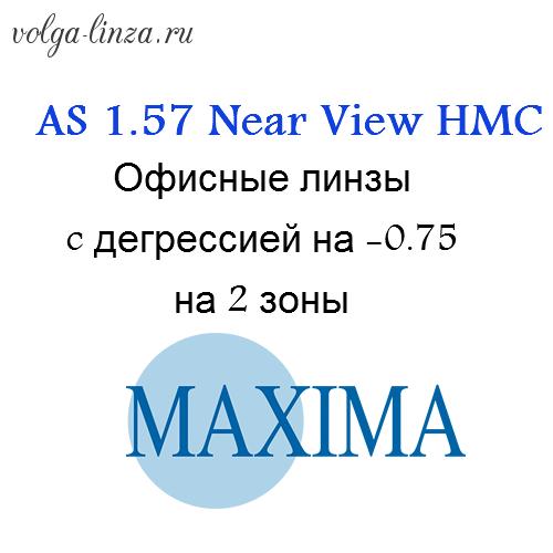 Maxima AS 1.57 Near View HMC технология Free Form
