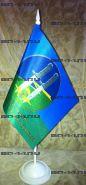 Флаг 11 ОДШБр (12Х18см на подставке)