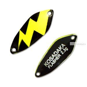 Блесна Kosadaka Trout Police Flasher 2,3гр / 26мм /цвет: C80