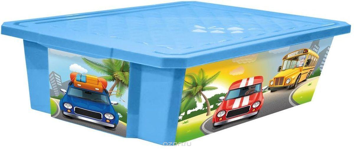 Дет.ящик для хранения игрушек X-BOX Sity Cars 1024LA-BS.,30л.