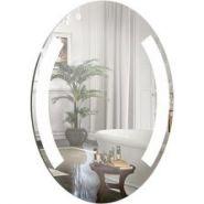 Зеркало с подсветкой Mixline Галилео 57x77