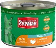 Четвероногий гурман Для кошек Паштет с индейкой (190 г)